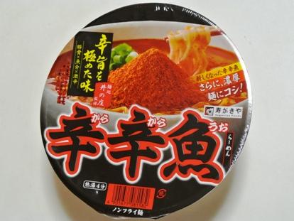 魚 辛 カップ 麺 辛