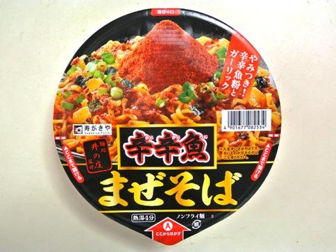 辛 辛 魚 カップ 麺