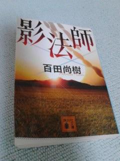 121030_2008~001.jpg