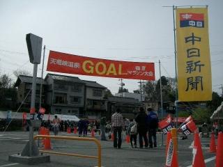 天竜峡のマラソン大会5