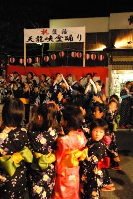 天龍峡盆踊り2010