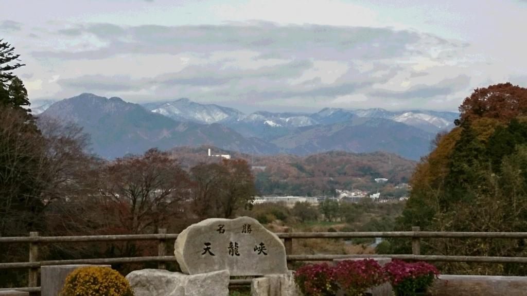 天龍溪谷紅葉信息(11月20日)