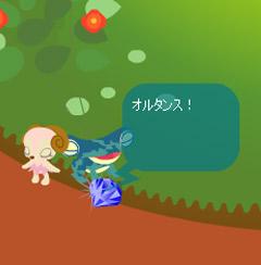 一発芸オルタンス.JPG