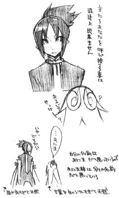 コンタクト3.JPG