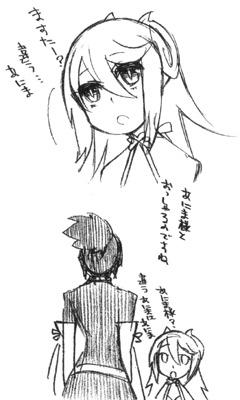 コンタクト2.JPG