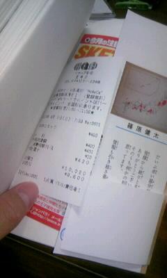 100906_010514~000.JPG