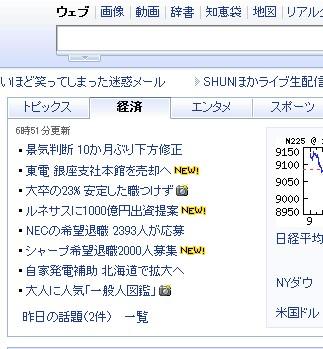 2012-08-29_071408.jpg