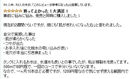 2012-09-17_231559.jpg