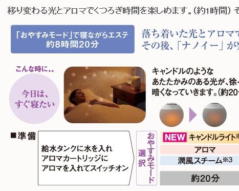 2012-09-18_180658.jpg