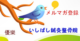 082_free-vector-twitter-bird-s[1].jpg