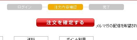 2012-12-01_232124.jpg