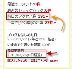 2013-03-26 21-11-46.jpg