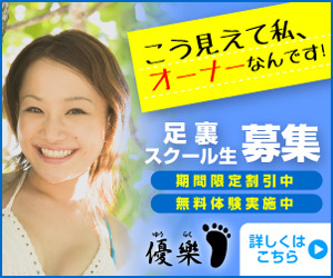 yuuraku_02.jpg
