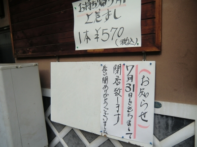 CIMG4704.JPG