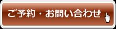 button1_R - コピー.jpg