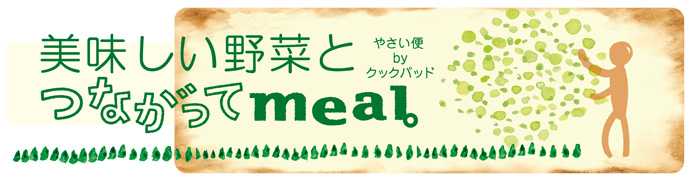 meal_bar_yasai.jpg