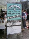 クレイジーキャッツ リスペクト・ライブ