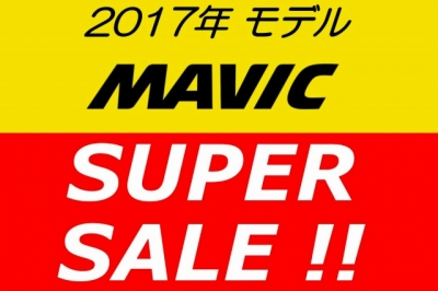 SUPER_SALE_2017_MAVIC.jpg