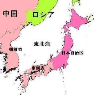 東アジア地図2050