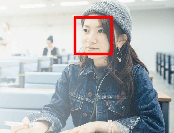 Hito-face.jpg