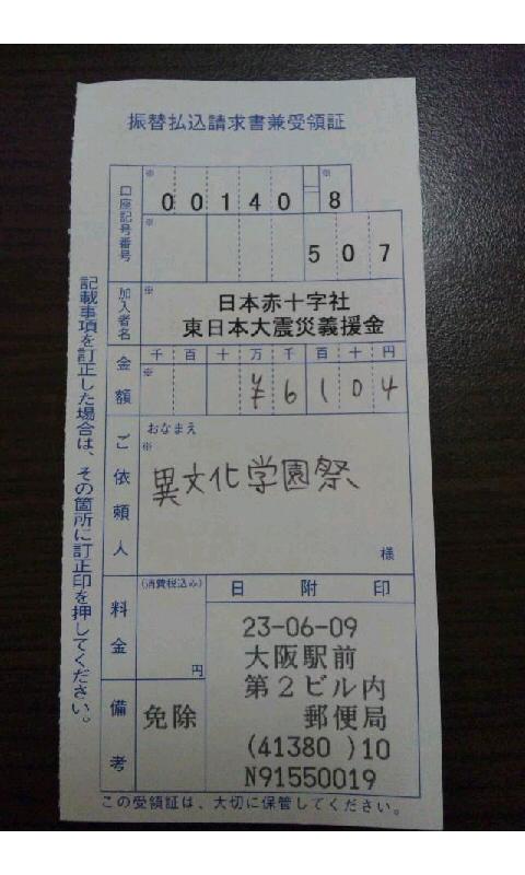 DSC_03550001.jpg