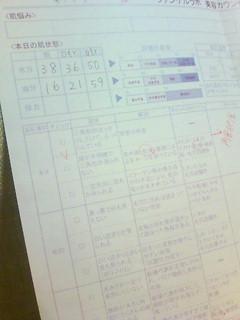 20081112163957.jpg