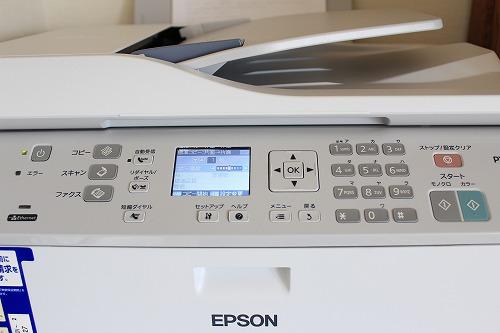 エプソン PX-B750レビュー
