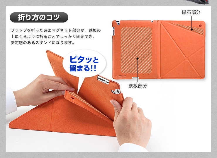 ipad 折り紙 カバー