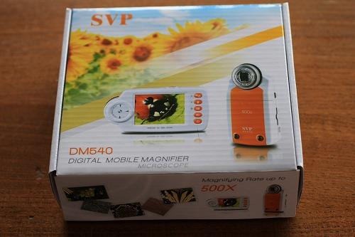 サンワサプライ デジタル顕微鏡