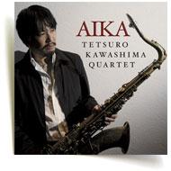 哀歌 -AIKA-