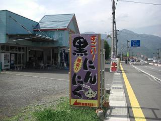 八百屋のhara お店と看板