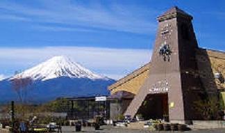 富士山と生活館 2