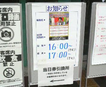 2011110515360001.jpg