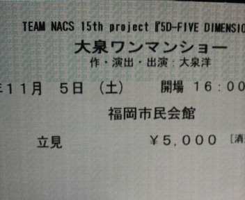 2011110516110000.jpg