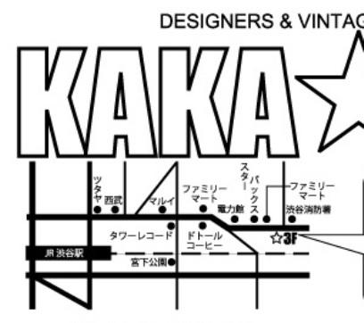 kakavaka-tokyo-ura-sample.jpg