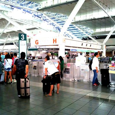 福岡国際空港.png