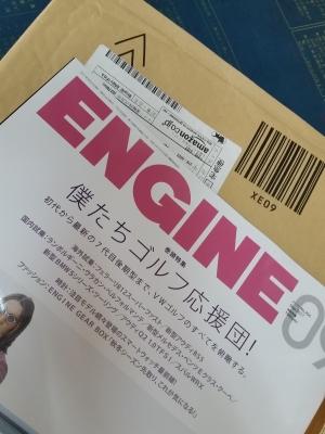 20170804_165440.jpg