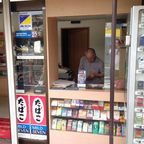 BlackJackブラックジャックスーパースリムカートン売っているタバコ屋山梨県甲府市自動販売機コンビニ