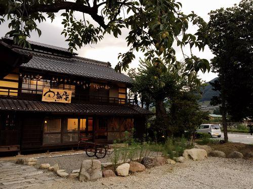 西沢渓谷昇仙峡紅葉周辺ほうとう食事和食郷土料理