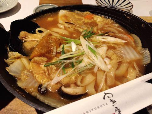 昇仙峡西沢渓谷紅葉周辺ほうとう食事和食郷土料理
