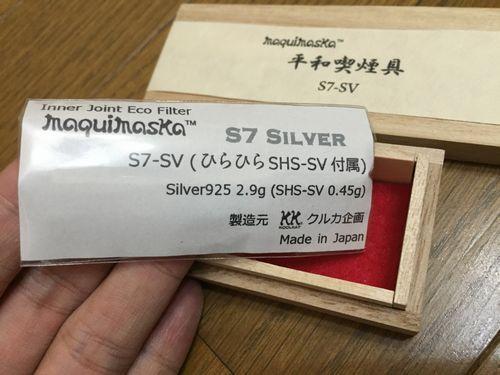 エコロジスト愛用御用達喫煙具日本海外人気オススメエコグッズエコ商品贈答用