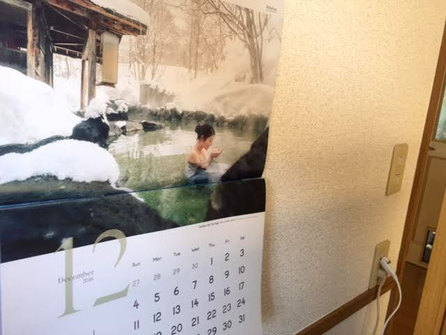2017年版秋田美人秋田のモデル秋田の四季を感じる風景ご当地カレンダー旅行気分味わえるB4サイズデザインが良い