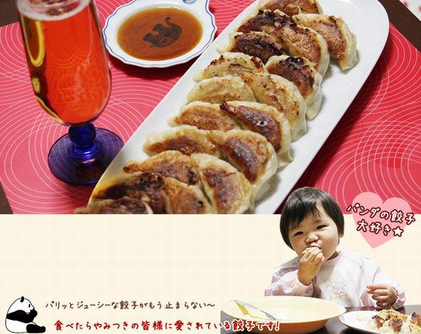 嵯峨嵐山向日市ほぁんほぁん点心評判の良い中華料理店餃子評判口コミ美味しい