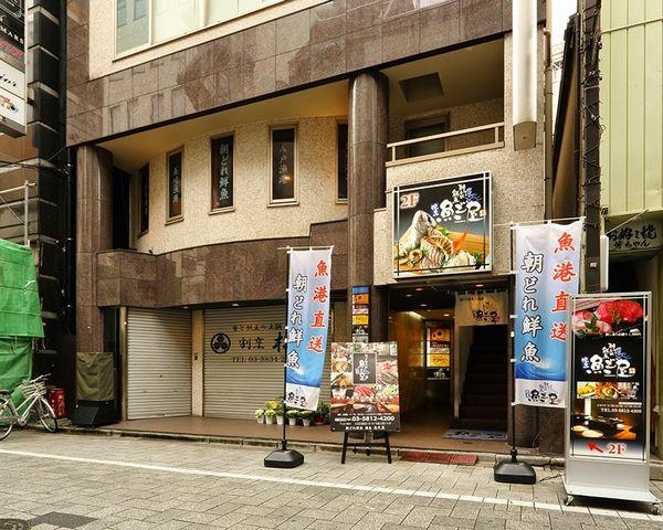 文京区、湯島駅周辺 漁港直送!激安海鮮ランチ。美味しい魚介類が安く食べられる話題の店、飲み屋