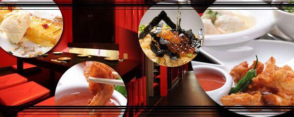 広島市中区おしゃれな居酒屋「美厨 (みくりや)」口コミ評判を聞いて行ってみました