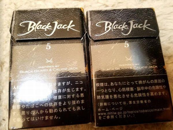 BlackJackブラックジャックスーパースリムカートンも売っているタバコ屋山梨県甲府市コンビニ自動販売機