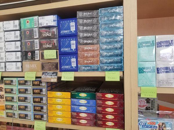 エコーわかばまとめ買い安い香りが良い美味しいタバコ山梨県甲府市予約できる店