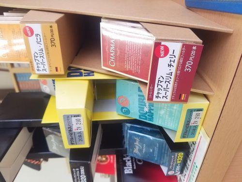 山梨県甲府市で売っているリトルシガー「CHAPMAN チャップマン」フィルターが甘いタバコ