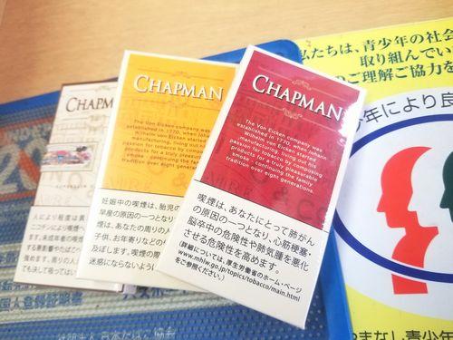 山梨県甲府市で売っているリトルシガーCHAPMANチャップマンフィルターが甘いタバコ