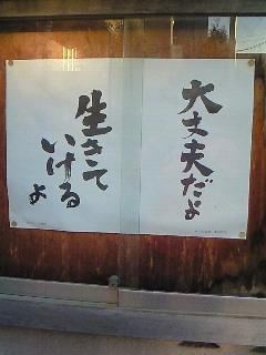 201101311554000.jpg